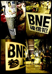 BNE in BANGKOK (Kaz.MO) Tags: street color art night thailand bangkok deep here soi bne    asork