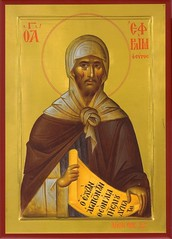Saint Ephraim the Syrian (A Whistling Train) Tags: saint icon mount ephraim athos syrian
