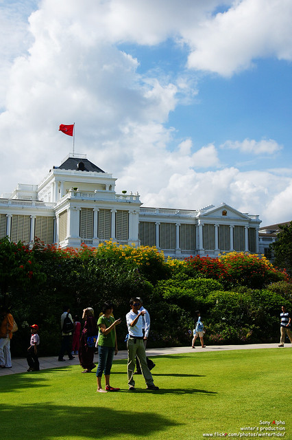 Istana Open house 09 | Flickr - Photo Sharing!
