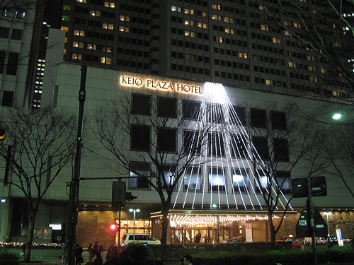 京王 Plaza Hotel - 新宿