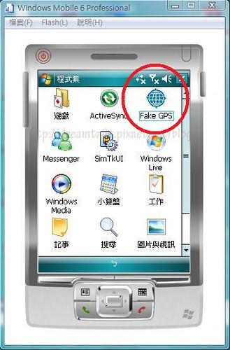 mobile emu gps 08