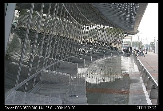 20090321Tainan_3高鐵台南站