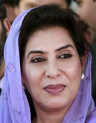 Dr. Fahmida Mirza, The First Female Speaker of the National Assembly of Pakistan elected on March 19, 2008 (South Asian Foreign Relations) Tags: 2008 drfahmidamirzathefirstfemalespeakerofthenationalassemblyofpakistanonmarch19