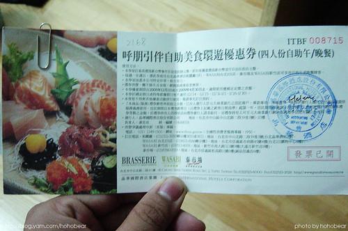 20090409台北晶華酒店柏麗廳.jpg