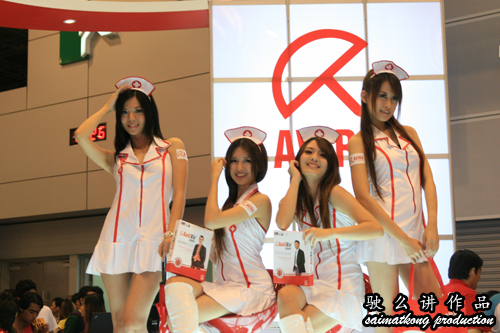 PC Fair (II) Avira Show Girls
