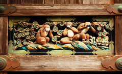 Shinyosha (Sacred Stable), Tosho-gu shrine