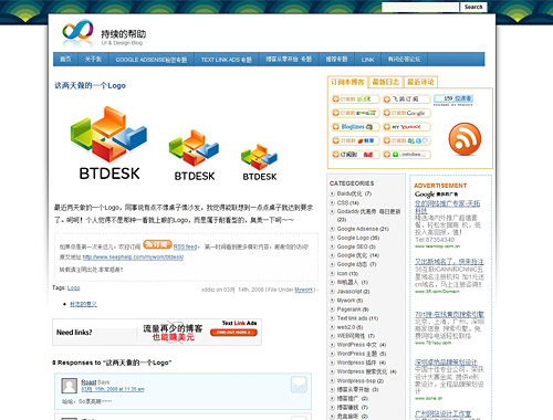 WordPress清爽主题推荐-C&C
