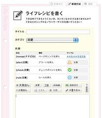 ライフレシピを投稿する | nanapi[ナナピ]