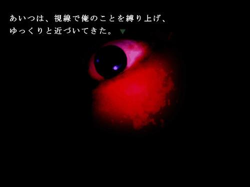 Gakkowa_2
