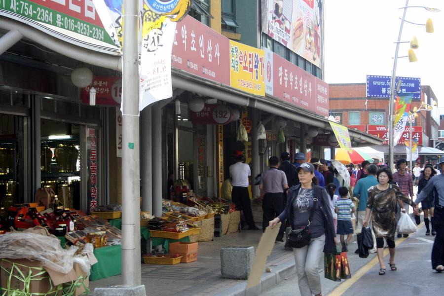 Geumsan street