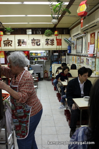 HK MACAU 2009 1113