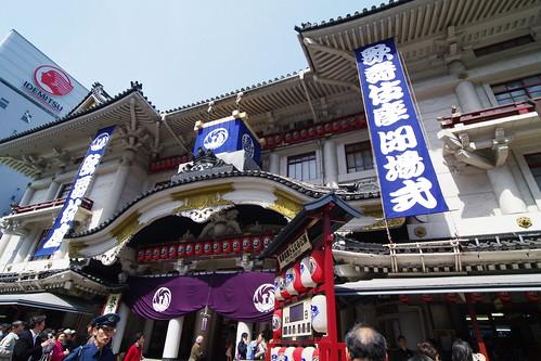 歌舞伎座*閉場式
