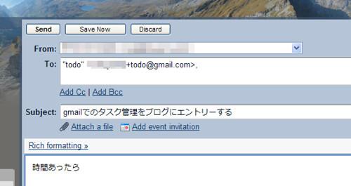 gmail_todo_4