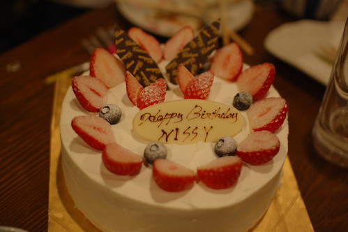 NDP MTG&Nissy's Birthday Party