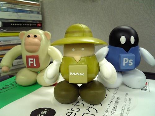 Adobe MAX 人形 by Mayuki.