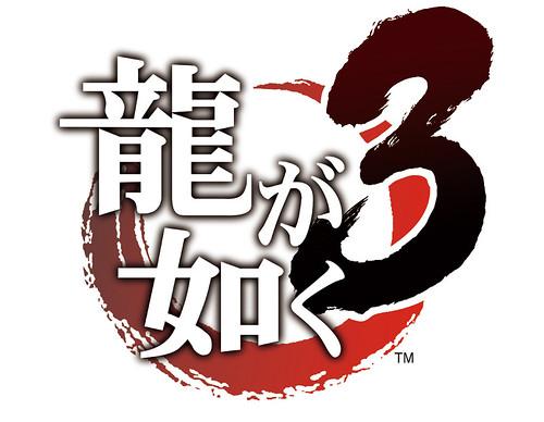 ryu3_logo