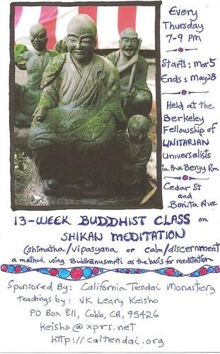 caltendai-meditation