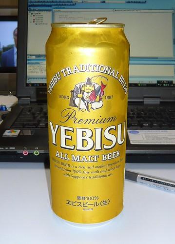 yebisu_premium