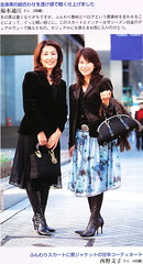 Japanese in boots (AiHanMing) Tags: fashion lady asian japanese office women legs boots skirt business suit mature heels elegant oriental stiletto executive milf pantyhose classy