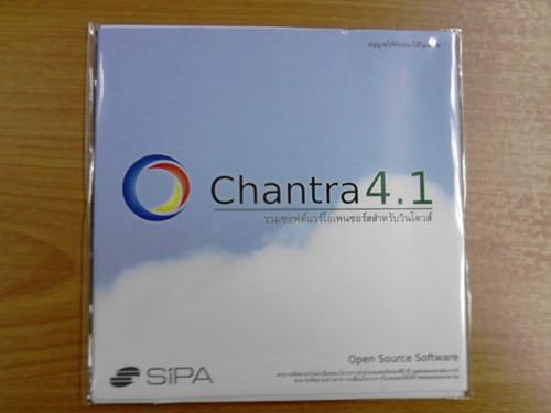Chantra 4.1