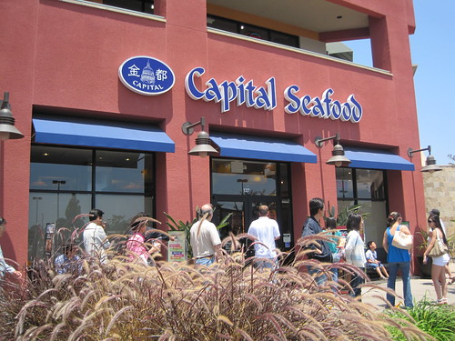Capital Seafood Restaurant - Restaurants - 2700 Alton Pkwy # 127, Irvine, CA, United States