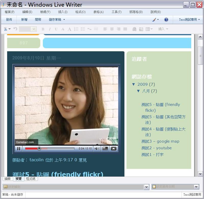 2009-08-11_011106.jpg