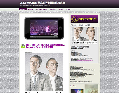 2gether-UNDERWORLD 地底世界樂團台北演唱會 Weblog