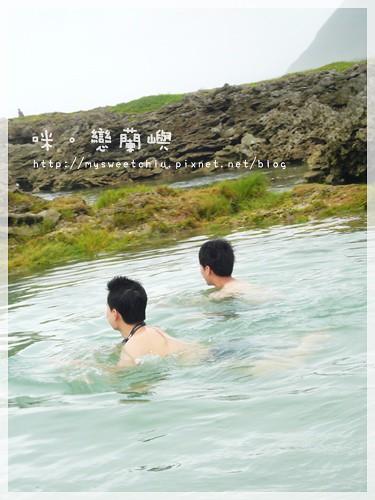 蘭嶼野銀冷泉9