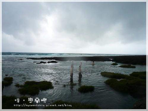 蘭嶼野銀冷泉5