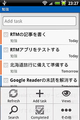 RTM02
