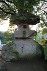 6-Sojiji lantern