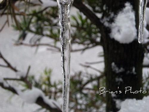 Ice stalactite