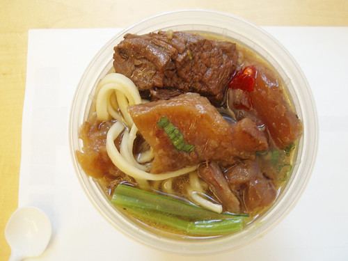 Beef Stew & Vegetable Noodle Soup @ Dong Hai