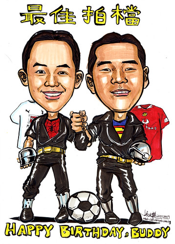 Buddy caricatures  最佳拍档