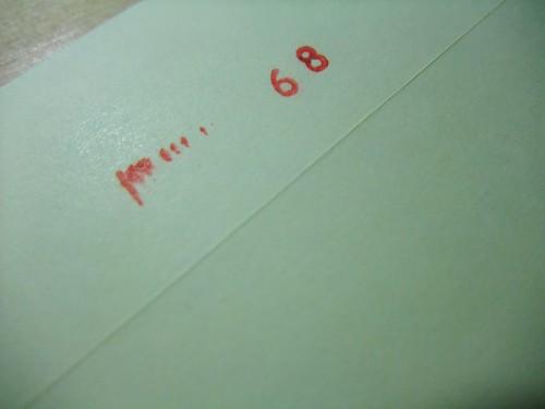 貼紙流水號 67 69都抽中禮物XD