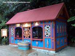 IMG01464-Disney-snack-hut
