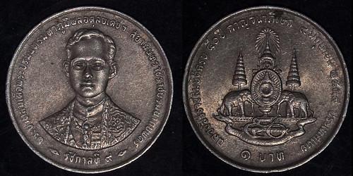 Thailand 1 Satang coin