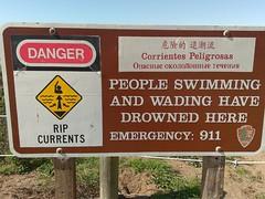 Niente nuoto (pandemia) Tags: sanfrancisco danger signal pericolo segnale affogare