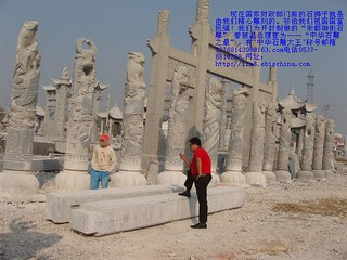 水上京香 画像15