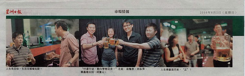 sin chew jit poh happy sunday special 1