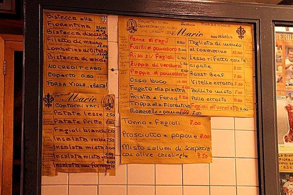 mario menu
