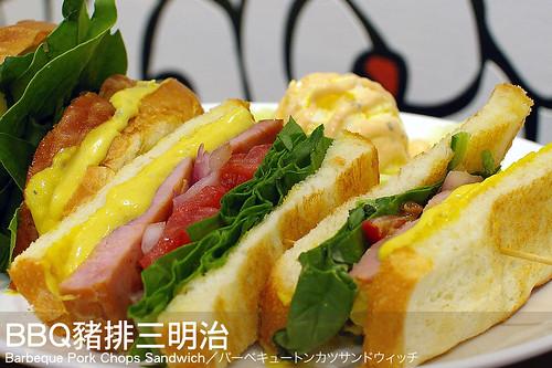 [台北 東區] [幫朋友打個廣告] 東區~~ 咖啡弄 (好吃鬆餅三明治)