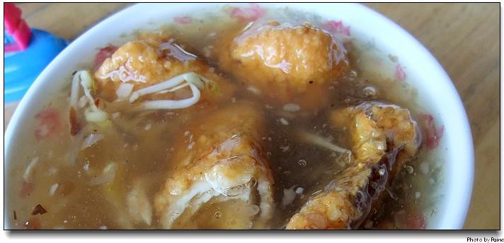 開元土魠魚