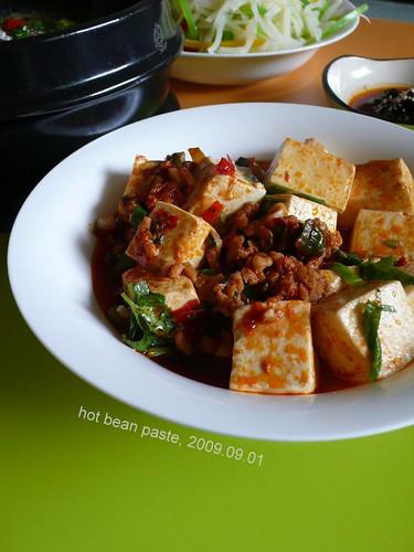 ????,Hot Tofu (247)