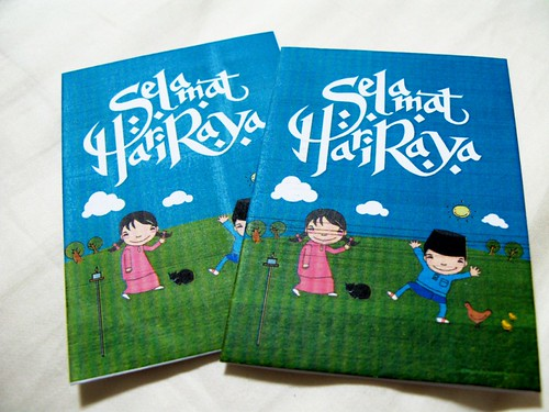 Raya money packet