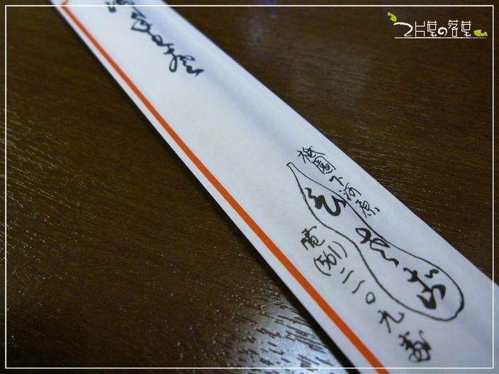 葫蘆親子丼_03.JPG