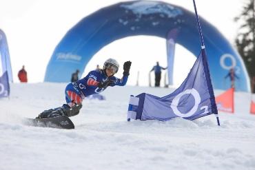 PRVNÍ LETOŠNÍ ÚSPECH PRO ČESKÝ SNOWBOARDING