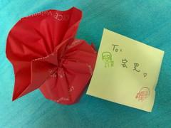 七夕情人節禮物(卡片)