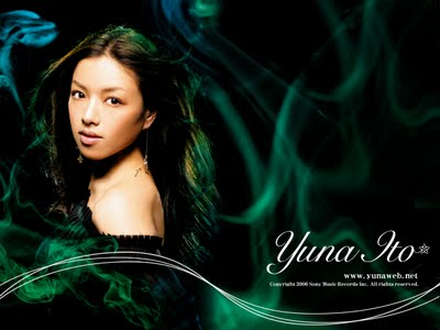 Actress Yuna Ito