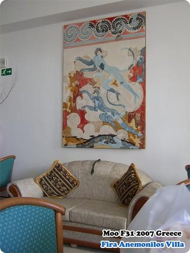 Anemomilos Villa-11